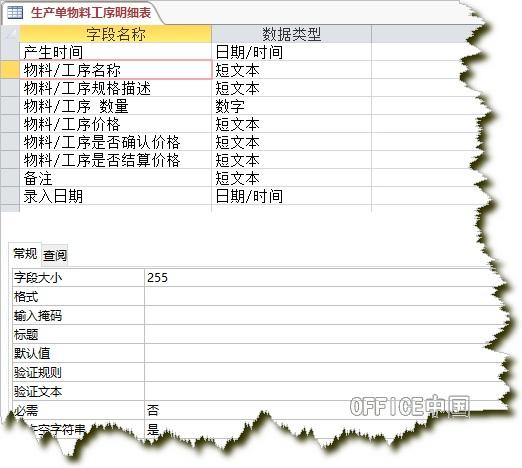 多种方法创建表和字段.jpg