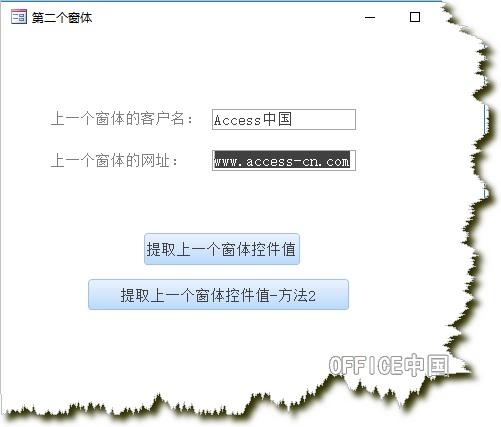 获取上一个窗体的控件值.jpg