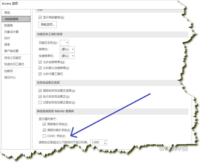 Sqlserver链接接显示值列表2.png