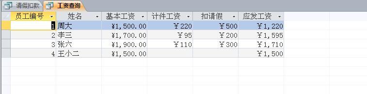 QQ截图20170520172455.jpg