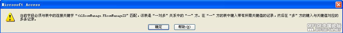 QQ截图20130923122904.png